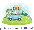Electric Vehicle Promotion Vector Illustration 36486069