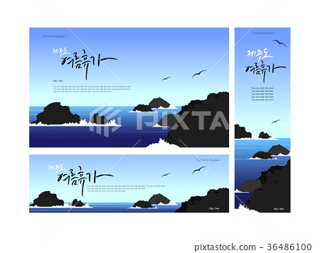 llustrations of banners of Jeju in summer,easy to edit with your own background scenery,color,or picture behind 36486100