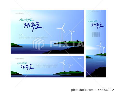 llustrations of banners of Jeju in summer,easy to edit with your own background scenery,color,or picture behind 36486112