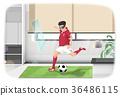 Virtual Reality Experience Vector Illustration 36486115