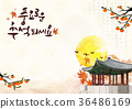 Korean Thanksgiving greeting calligraphy 003 36486169