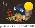 Korean Thanksgiving greeting calligraphy 011 36486180