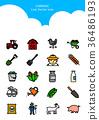 Set of Icon - Symbolizing summer and autumn 002 36486193