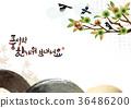 Korean Thanksgiving greeting calligraphy 004 36486200