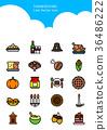 Set of Icon - Symbolizing summer and autumn 002 36486222
