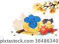 가을, 전통, 관례 36486340