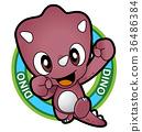 cartoon animals 010 36486384
