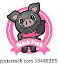 cartoon animals 015 36486395