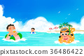 playing in the water 011 36486422
