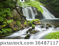 mineral waterfall, waterfall, sight-seeing area 36487117