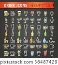 음료, 아이콘, 디자인 36487429