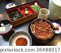 名古屋蓬萊軒鰻魚飯 36488017