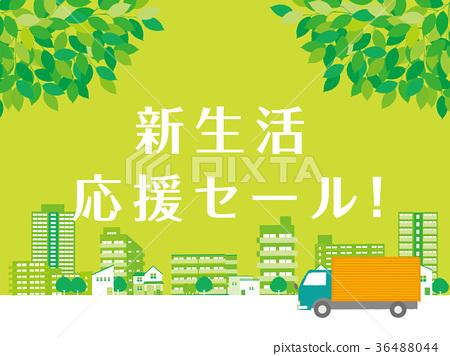 ใหม่ townscape สีเขียวใหม่การขายการสนับสนุนชีวิต 36488044