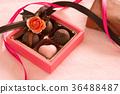 초콜릿과 선물 상자 36488487