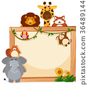 Border template with cute animals 36489144