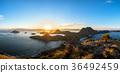 Panoramic scenic view of Padar Island. 36492459