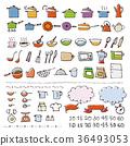 수공 요리, 주방 스케치 아이콘 36493053