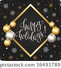 圣诞节 圣诞 耶诞 36493789