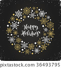 holiday christmas illustration 36493795