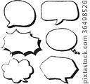 blowoff, speech bubble, speech balloon 36498526
