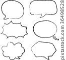 blowoff, speech bubble, speech balloon 36498528