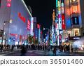 東 Tokyo 新宿 Shinjuku east exit ・ downtown area at night 36501460