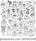 Hand drawn gift boxes set.vector pattern  36505548