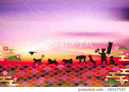 狗年 富士山 今年的头一个落日 36507597