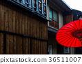 일본식 우산, 교토시, 부 36511007