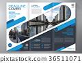 Brochure 3 fold flyer design a4 template. 36511071