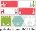 การรวบรวมดัชนีคริสต์มาส (เวอร์ชั่นที่ไม่มีอักขระ) 36511162
