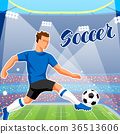 Soccer stadium during sports match. Football arena 36513606