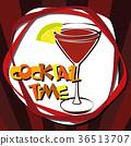 插图 鸡尾酒 饮料 36513707