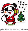 熊貓 聖誕時節 聖誕節 36514050
