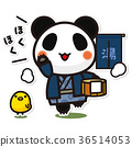 熊猫 温泉 桶 36514053