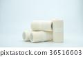 Medical cohesive elastic bandage isolated on white 36516603