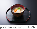 zoni, ozoni, japanese new year soup 36516768