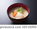 zoni, ozoni, japanese new year soup 36516995