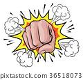 Exploding Fist Illustration 36518073