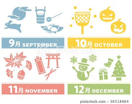 9月至12月秋冬季活動圖標素材集 36518964