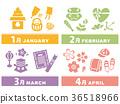 1月至4月冬季春季活动图标材料集 36518966