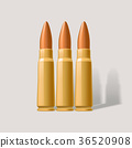 子彈 彈藥 卡帶 36520908