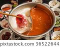 火鍋 鴛鴦鍋 麻辣鍋 36522644