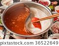 火鍋 鴛鴦鍋 麻辣鍋 36522649