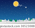 Merry Christmas on blue night background 36523088