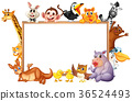 Border template with wild animals with happy face 36524493
