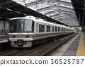 koriyama, transport, tsuruhashi 36525787