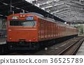 koriyama, national railway, tsuruhashi 36525789