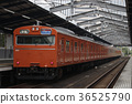 koriyama, national railway, tsuruhashi 36525790