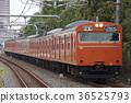 koriyama, national railway, tsuruhashi 36525793